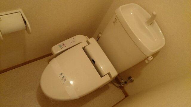 【トイレ】サンライト若松 Ⅱ