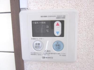 温度調整リモコン付き。