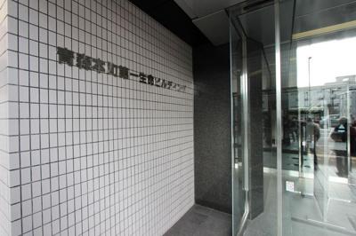 【外観】青森本町第一生命ビルディング