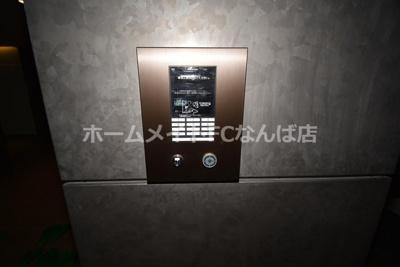 【セキュリティ】アーバネックス北堀江Ⅱ
