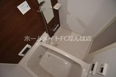 【浴室】アーバネックス北堀江Ⅱ