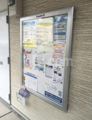 【その他】レオパレスKAEDE(40578-104)