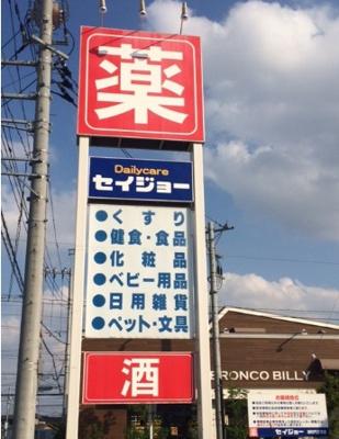 【周辺】レオパレスKAEDE(40578-104)