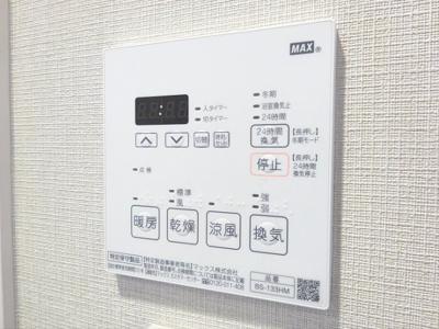 【設備】AKハイム笹塚