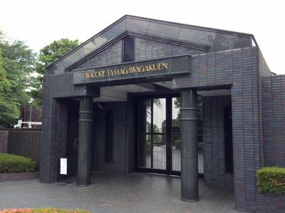 小田急線「玉川学園前」駅徒歩8分の好立地!
