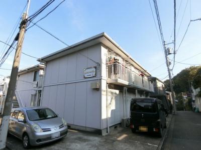 東急東横線・グリーンライン「日吉」駅より徒歩10分の好立地!2沿線利用可能で通勤通学にも便利♪閑静な住宅街にある2階建てのアパートです☆
