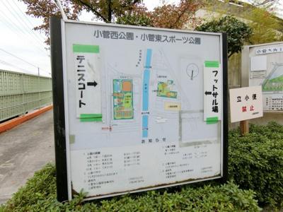 【周辺】イエローエンバシー