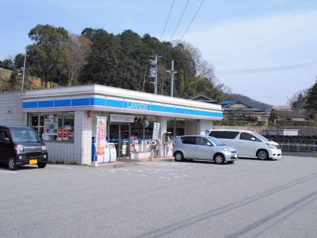 ローソン猪名川町笹尾店まで4463m