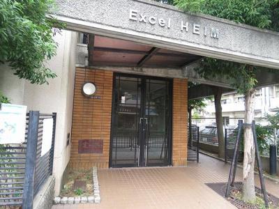【エントランス】エクセルハイム