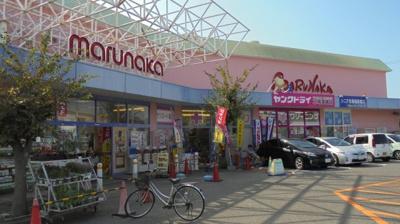 マルナカ丸亀店