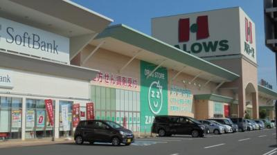 ハローズ丸亀中府店