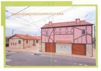 デザインガレージハウス1棟 フルリノべーション平屋5棟 デザイン住宅1棟のテーマパーク風。デザイナーズ賃貸houseテーマパーク風 案内専用ダイヤル⇒048-829-7836までお気軽にお電話下さい。