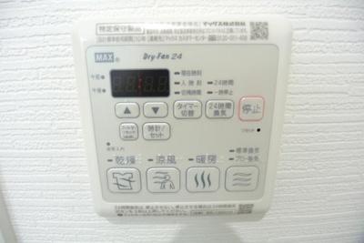 【設備】リップル南森町Ⅱ