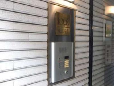 ジュール東高円寺:オートロック付きマンションです