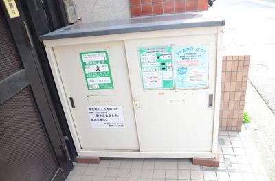 【その他共用部分】ドエル西横浜