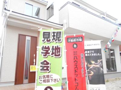外観は落ち着いています。1980万円に価格変更です。オープンハウス開催中。らすと1棟。