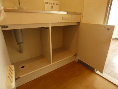 【キッチン】中村10番館