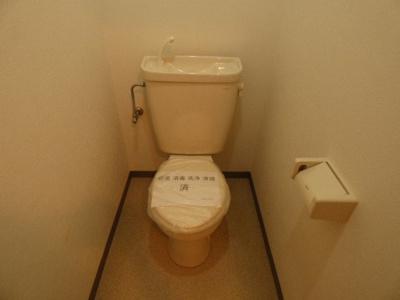 【トイレ】中村10番館