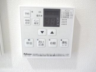 【設備】ROYAL西山