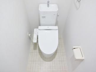【トイレ】ROYAL西山