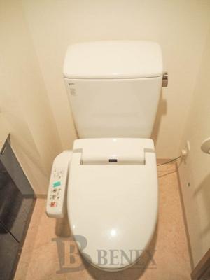 グランハイツ新宿のトイレです