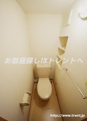【トイレ】エルヴァージュ神田神保町