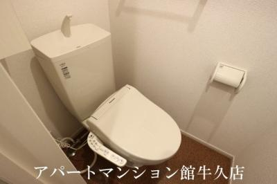 【トイレ】ヴィラ・エレガント