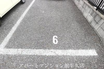【駐車場】アドミラブールB