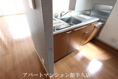 【キッチン】アドミラブールB