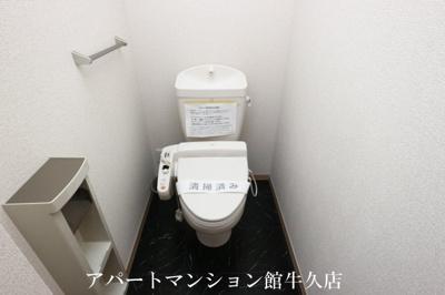 【トイレ】アドミラブールB
