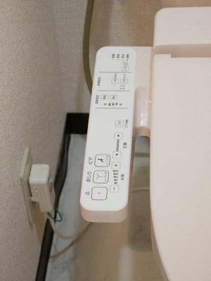 【トイレ】ジョウエイ別府