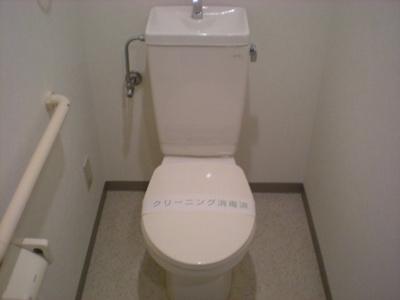 【トイレ】アミティエ喜連