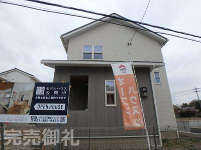 【外観】東松山市野田建売未入居住宅(モデルハウス物件)