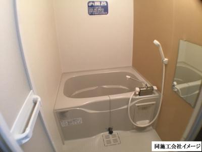 【浴室】フジパレス湯里3番館