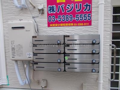 フェリスコーラスの集合郵便受け☆