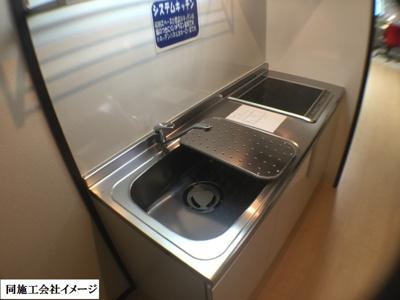 【キッチン】フジパレス湯里5番館