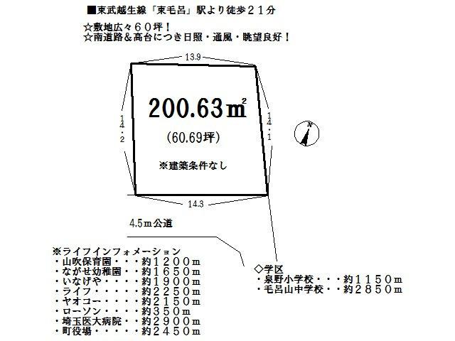 【土地図】入間郡毛呂山町目白台1丁目 売地