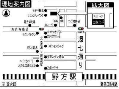 フェリスコードの地図☆