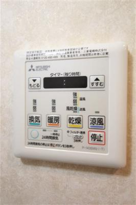 【設備】Luxe天神橋