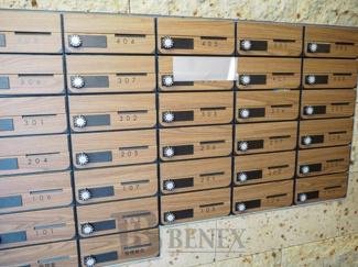 レイ市ヶ谷のメールボックス