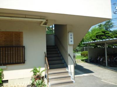 【エントランス】松が丘住宅10号棟