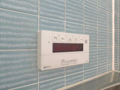 【設備】南平台1丁目戸建