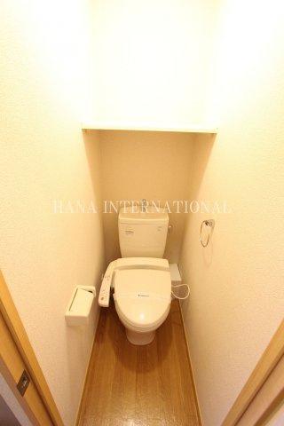 【トイレ】イエルバ