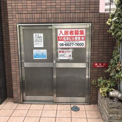 【その他共用部分】メルクリオール難波
