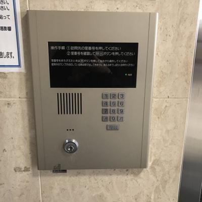 【セキュリティ】メルクリオール難波
