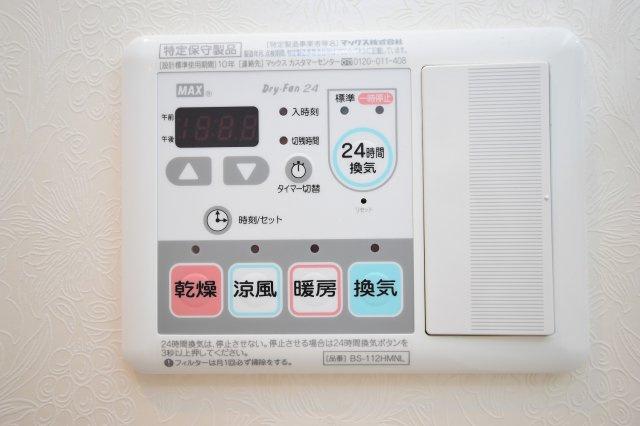 【その他】J-Lapis NAMBA ~ジェイラピスナンバ~