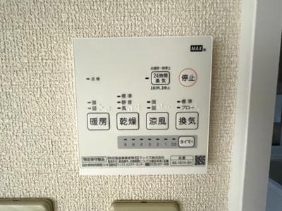 【設備】アーバンライフ駅西