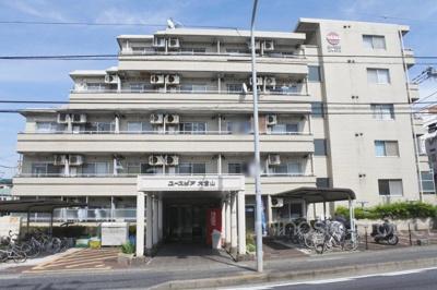 【外観】ユースピア大倉山