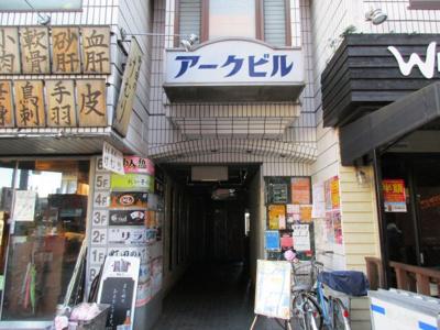 【外観】町田アークビル