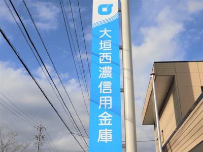 【周辺】セジュール直江B